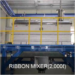 RIBBON MIXER(2,000ℓ)